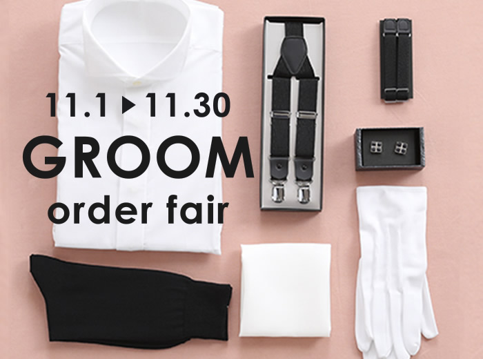 GROOM order fair