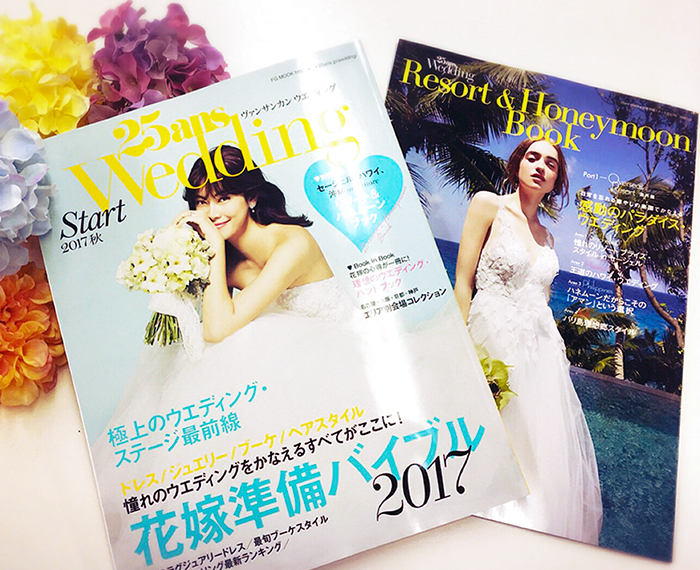3月7日発売号「25ans」にチェノアウェディングが掲載されました!