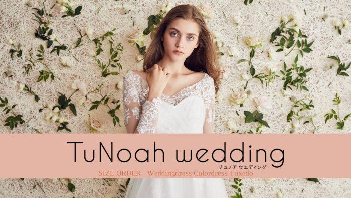 SIZE ORDER Weddingdress Colordress Tuxedo
