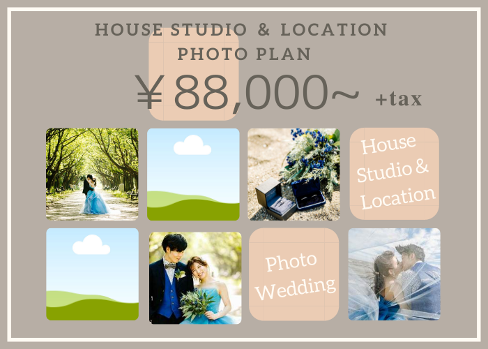 house studio Photo Plan (1)