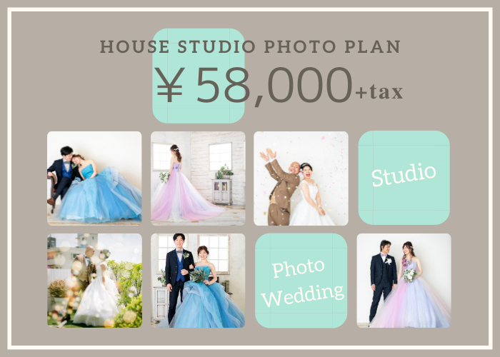 house studio Photo Plan